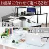 電腦桌電腦書桌寬度 160 釐米 L L 形的桌子辦公桌寫字臺 PC 書桌辦公桌玻璃辦公桌學習桌電腦桌