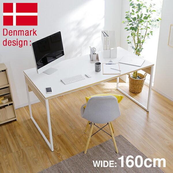 パソコンデスク デスク 幅160cm 奥行80cm ワークデスク オフィスデスク PCデスク ワイドデスク 机 事務机 パソコン机 北欧テイスト 北欧家具 ヨーロッパ産