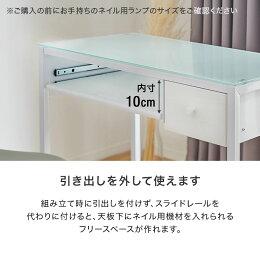 パソコンデスク/スチール/ガラスデスク/デスク