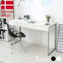 おしゃれなスチール脚の北欧デスク! 北欧 デスク パソコンデスク 学習デスク 学習机 勉強机 収納 幅130cm 北欧家具 デンマーク産