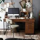 パソコンデスク デスク 幅140cm インダストリアル調 パソコンラック デスクセット 2点セット システムデスク ワークデスク 机 つくえ 書斎机 学習デスク 学習机 勉強机 パソコン台 ワゴン 木