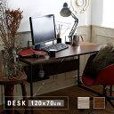 [クーポンで5%OFF! 3/30 18:00-3/31 0:59] パソコンデスク デスク 幅120cm ヴィンテージ調 システムデスク ワークデスク 机 つくえ 書斎机 学習デスク 学習机 勉強机