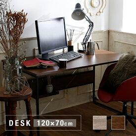 パソコンデスク デスク 幅120cm ヴィンテージ調 システムデスク ワークデスク 机 つくえ 書斎机 学習デスク 学習机 勉強机 木製 在宅勤務 テレワーク