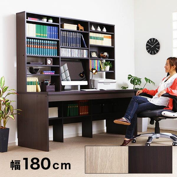 パソコンデスク デスク 180幅 書斎 収納 システムデスク オフィスデスク 学習机 PCデスク パソコン台 机 勉強机 学習デスク 奥行70cm 新生活