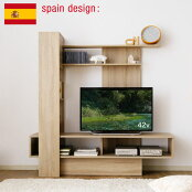 壁面収納テレビ台ハイタイプテレビ台木製TV台テレビボードテレビラック木製テレビ台テレビ収納AVボード壁面収納ナチュラル