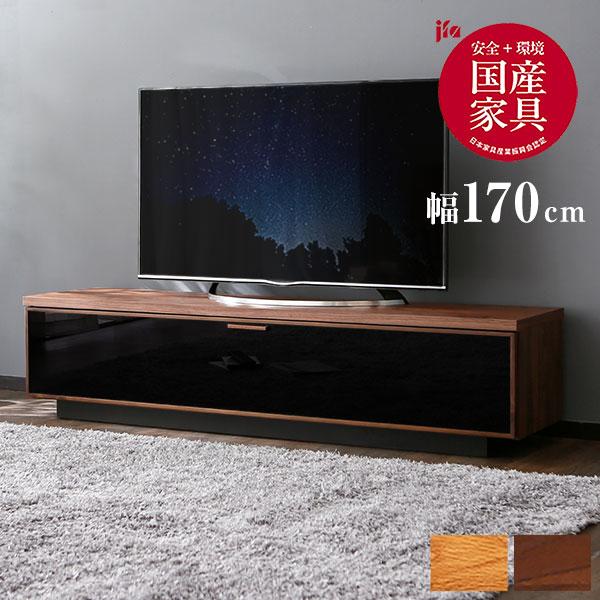 テレビ台 170cm 国産 テレビボード テレビラック 収納 引き出し 引出 TV台 TVボード AVボード 天然木突板 節あり ガラス 日本製 開梱設置無料