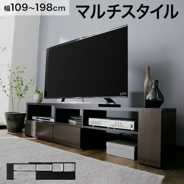 テレビ台 ローボード 伸縮 コーナー 収納 テレビボード 32インチ 32型 42インチ 42型 52インチ 52型 ロータイプ ワンルーム シンプル 一人暮らし TV台 木製 左右