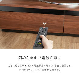 テレビ台国産完成品テレビボード180cmTV台
