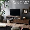[クーポンで5%OFF! 2/22 18:00-2/25 0:59] テレビ台 テレビボード 伸縮 TV台 伸縮タイプTV台 TVボード AVボード テレ…