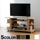 テレビ台 ローボード テレビボード TV台 テレビラック コーナー 木製 リビングボード 32インチ TVボード AVラック シンプル 新生活
