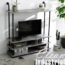 [クーポンで11%OFF! 3/1 0:00-23:59] テレビ台 幅120cm TVボード テレビボード インダストリアル テレビラック スチ…