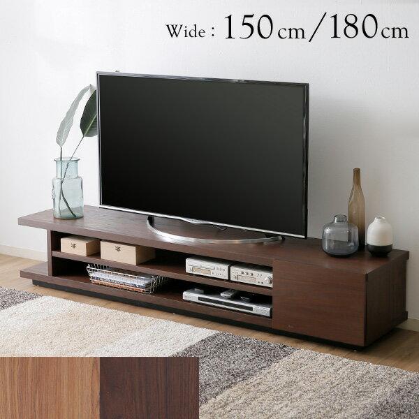 テレビ台 ローボード 収納 テレビボード ロータイプ 32インチ 32型 42インチ 42型 52インチ 52型 60インチ 60型 150cm 180cm 150 180 ワンルーム シンプル 一人暮らし TV台 木製