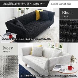 おしゃれデザインのローバック3人掛けソファ