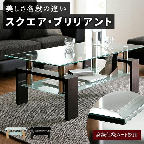 [クーポンで全品10%OFF! 10/19 20:00〜10/21 0:59] テーブル ローテーブル センターテーブル リビングテーブル ガラステーブル カフェテーブル ガラス リビング モダン ガラス製 table 選べる3カラー[60×110] 一人暮らし