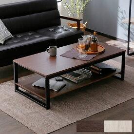 テーブル センターテーブル リビングテーブル コーヒーテーブル 幅120cm 収納付き カフェ シンプル おしゃれ