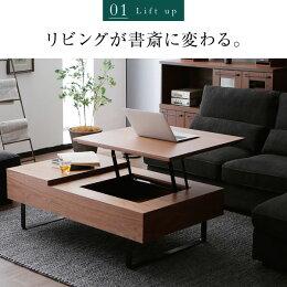 テーブル高さ調節120cm幅