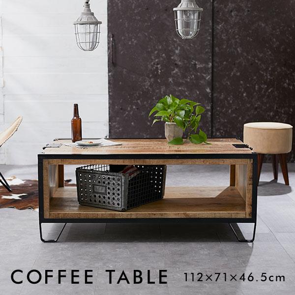 テーブル コーヒーテーブル ローテーブル リビングテーブル センターテーブル インダストリアル アンティーク調 ヴィンテージ調 カフェ おしゃれ マンゴー材