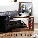 サイドテーブル 幅80cm 収納棚 木目 フリーラック キャスター付き モダン シンプル テーブル