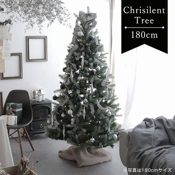 クリスマスツリー 180cm クリスマス ツリー クリスマスツリー モノトーン LEDライト クリスマス イルミネーション オーナメント付き オーナメント LED 店舗用 法人用 業務用 ショップ用 簡単組立