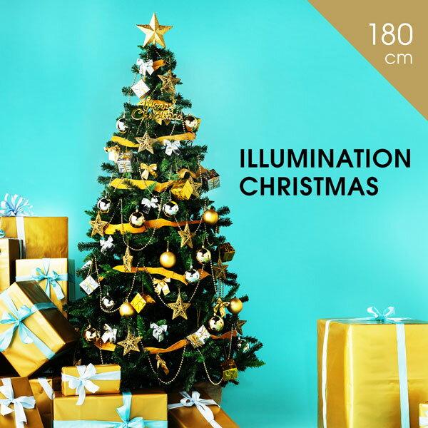 シリーズ累計出荷台数 5万本突破 クリスマスツリー 180cm クリスマスツリーセット クリスマスツリー180cm オーナメント付 飾りオーナメントセット オーナメント LED 店舗用 法人用 業務用