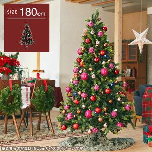 [クーポン配布中! 12/14 18:00-12/16 0:59] クリスマスツリー ツリー クリスマス かわいい 可愛い おしゃれ オーナメント led 150cm 150 オーナメントセット ボール リボン ライト セット 飾り christmastree