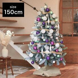 クリスマスツリー ツリー クリスマス オーナメント おしゃれ 150cm 150 led ガラス風 オーナメントセット ボール 飾り 可愛い かわいい セット christmas Xmasツリーセット 北欧風の部屋とも相性◎ ドイツトウヒ風 新生活