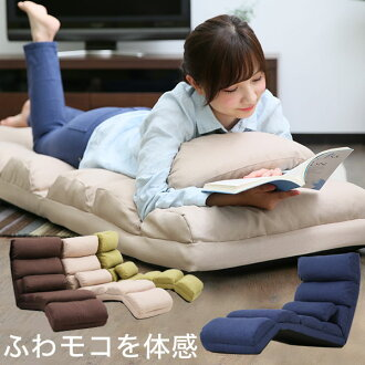 Zaisu Chair ( 座いす, legless chairs and 1 seat sofa recliner ) Beach sets big size Microfiber sofa