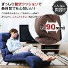 Zaisu Chair ( 座いす, legless chairs and 1 seat sofa recliner ) Beach sets big size Microfiber sofa