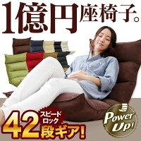 【送料無料】 \42段ギア搭載/ ...
