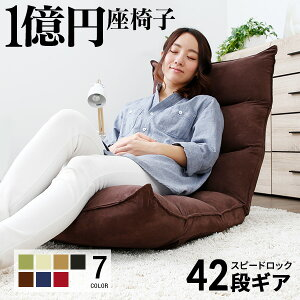 [クーポンで全品4%OFF 4/21 10:00〜4/...