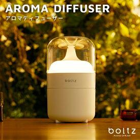 アロマディフューザー 水を使わない 可愛い ネブライザー ディフューザー アロマ タイマー ミスト usb かわいい おしゃれ シンプル 照明 卓上 小型 コンパクト 軽量 アロマオイル対応 1年保証 ギフト プレゼント