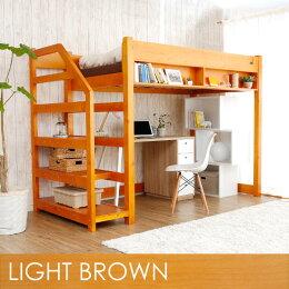 ロフトベッド木製ロフトベッド階段すのこベッドロフトベッドシステムベッドシングル階段付き棚付きロフトベッドコンセント付きロフトベッド天然木子供子供部屋ハイタイプロフトベッド
