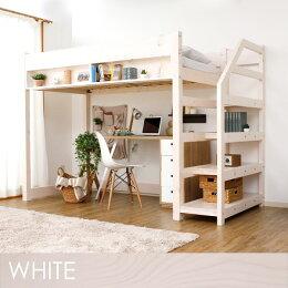 ロフトベッド木製階段すのこベッドシステムベッドシングル階段付き棚付きコンセント付き天然木子供子供部屋ハイタイプキッズ