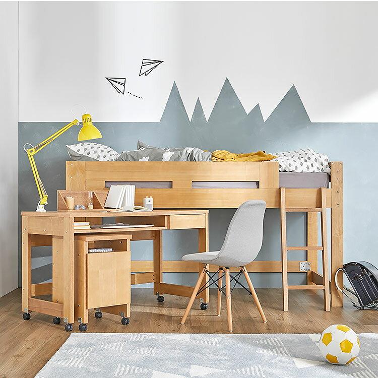 ロフトベッド 3点セット ミドルタイプ ロータイプ システムベッド システムデスク 木製 デスク付き 学習机 子供 子供部屋 子供用ベッド シングル キッズ システムベッドデスク おしゃれ ナチュラル