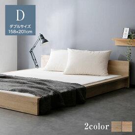 ベッド ベッドフレーム ダブル フレームのみ ダブルベッド すのこベッド すのこ ローベッド フロアベッド ロータイプ ロー マットレス対応 モダン おしゃれ 木製 一人暮らし 民泊 寮 ゲストハウス シェアハウス