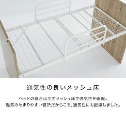 システムベッド
