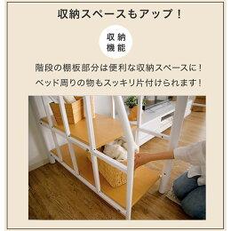 ロフトベッドセミダブル階段パイプベッドベッドシステムベッドハイタイプフレームシンプル子供子供部屋階段収納宮付きコンセント付きロフトベッドキッズ
