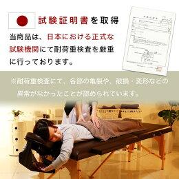 マッサージベッドが通販、アロマ、エステ、指圧にも最適