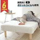 ベッド シングル マットレス付き 脚付きマットレス マットレス 収納 脚 シングルベッド ベット ベッド下収納 収納付き…