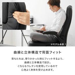 パソコンチェアオフィスチェアあぐら