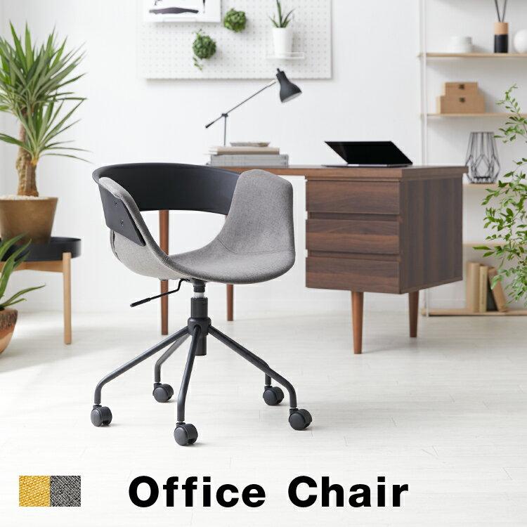 デスク用チェア オフィスチェア パソコンチェア デスクチェア PCチェア ワークチェア 椅子 イス いす チェア オフィスチェアー OAチェア キャスター ファブリック スチール おしゃれ