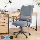 デスクチェア オフィスチェア パソコンチェア おしゃれ キャスター 椅子 チェア イス 子供 キッズ PCチェア 学習椅子 …