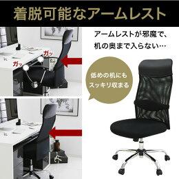 オフィスチェアパソコンチェアオフィスデスクチェアPCチェアロッキングチェアワークチェア学習椅子椅子チェアイスいすオフィスチェアーOAチェアハイバックおしゃれキャスター