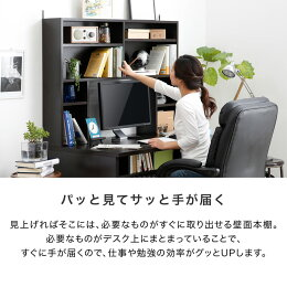 本棚付きの便利なパソコンデスク!