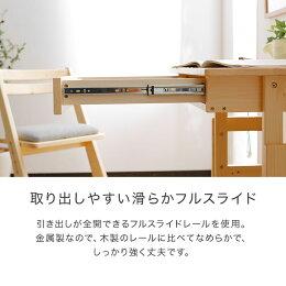 デスク机勉強机