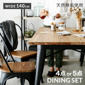 ダイニングテーブルセット ダイニング ダイニングテーブル ダイニングセット 5点セット ダイニング ベンチ 4人 食卓 テーブル セット 食卓テーブル 食卓椅子 4点 シンプル おしゃれ 木製 ミシン台 作業机 作業台