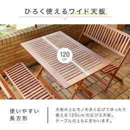 ガーデンテーブルセットガーデンテーブルセット5点セット