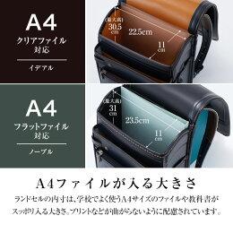 ランドセル男の子カザマkazama2017年度版国産日本産ラン活アンティーク調おしゃれ自動ロックA4クリアファイル対応カザマランドセルランドセルカバーレインカバー連絡ぶくろ