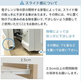 食器棚幅59cm