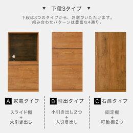 食器棚[192]